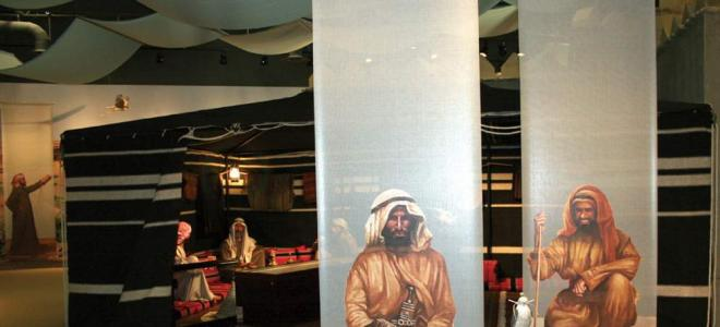 A view of the tent display in the Sheikh Zayed wing of The Archives of Falconry